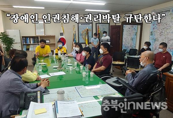 (제공=음성타임즈)